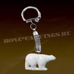 Брелок из кости «Медведь» - Русская резная кость -